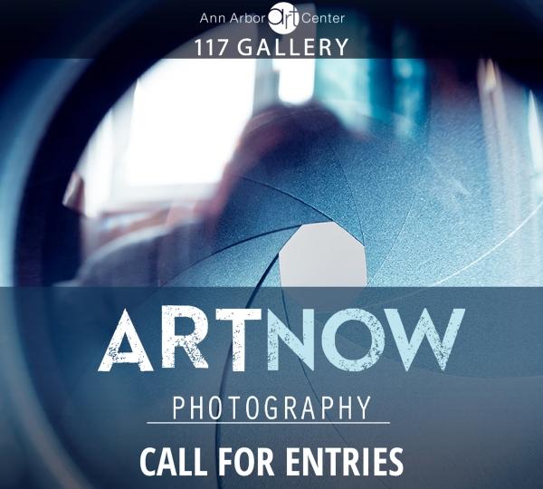 Art Now Call for Entries Ann Arbor Art Center